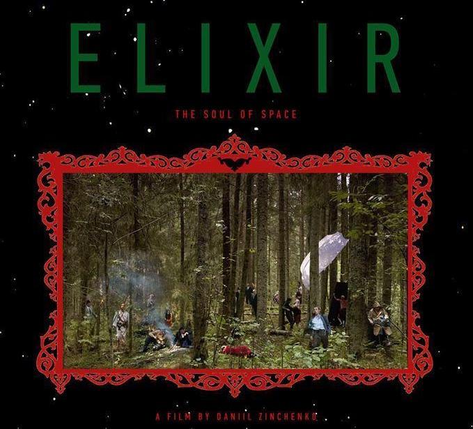 Elixir-526251266-large